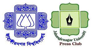 ভুয়া স্ক্রিনশট প্রচারে জাবি প্রেসক্লাবের প্রতিবাদ