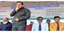 গাজীপুরে বঙ্গমাতা গোল্ডকাপ প্রাথমিক বিদ্যালয় ফুটবল টুনামেন্ট