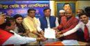 গাজীপুর কেজি স্কুল এসোসিয়েশন বৃত্তি প্রকল্প ফলাফল প্রকাশ