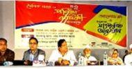 গাজীপুরে দৈনিক খবর'র প্রতিষ্ঠা বার্ষিকী উদ্যাপন