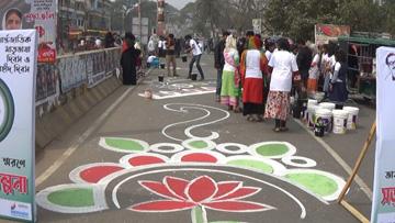 ঝিনাইদহে আন্তর্জাতিক মাতৃভাষা দিবস উপলক্ষে সড়ক আলপনা