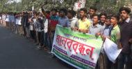 ঝিনাইদহ ক্লাস চালুর দাবীতে মানববন্ধন ও সড়ক অবরোধ