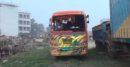 কালিয়াকৈরে যাত্রীবাহী বাস উল্টে মা-মেয়ে নিহত ২: আহত ৫জন