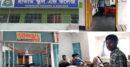ঝিনাইদহে চলছে সাইফুর'স ওরাকল ও হাভার্ডের কোচিং বাণিজ্য