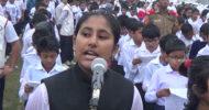 ঝিনাইদহে ৫ হাজার শিক্ষার্থীর কন্ঠে বঙ্গবন্ধুর ৭ই মার্চের কালজয়ী ভাষণ
