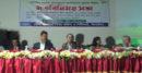 ঝিনাইদহে প্রাথমিক শিক্ষার মানোন্নয়নে অংশীজনের ভূমিকা শীর্ষক সেমিনার অনুষ্ঠিত