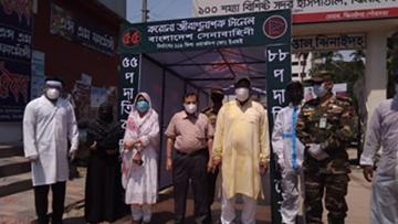 ঝিনাইদহ সদর হাসপাতালে জীবানুনাশক টানেল স্থাপন