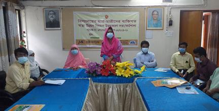 ঝিনাইদহে বিদ্যালয়ের শিক্ষার্থীদের ব্যক্তিগত স্বাস্থ্য উন্নয়ন বিষয়ক উদ্বুদ্ধকরণ সভা অনুষ্ঠিত