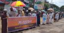করোনা টেস্ট ফি বাতিলের দাবীতে ঝিনাইদহে মানববন্ধন
